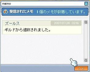 20070730212119.jpg
