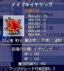 20070802223828.jpg
