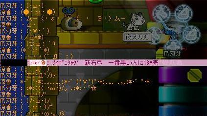20070803233650.jpg