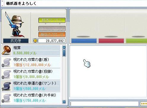 20070807223314.jpg