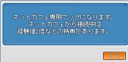 20070807223321.jpg