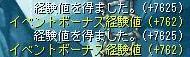 20070810214405.jpg