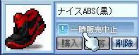 20070818214158.jpg