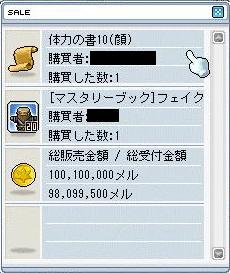 20070822215223.jpg