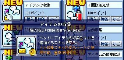 20070830214455.jpg