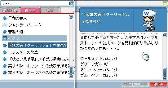 20070830214504.jpg