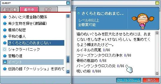 20070830214509.jpg