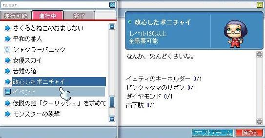 20070830215857.jpg