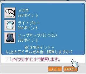 20070905221621.jpg