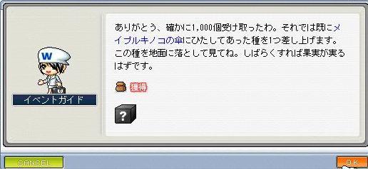 20070908224105.jpg