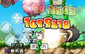 20070910214505.jpg