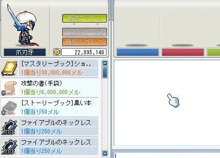 20070921220310.jpg