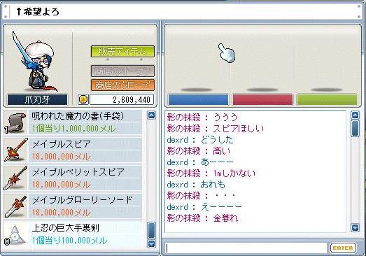 20070926215010.jpg
