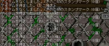 20070926215022.jpg