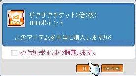 10/30_6