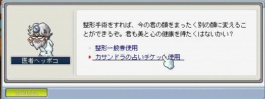11/11_1