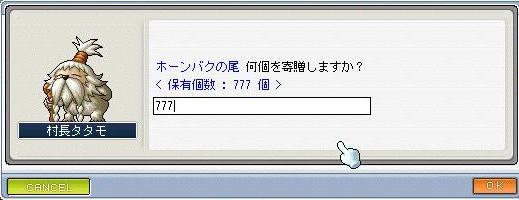 11/20_5