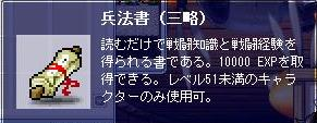 11/26_4