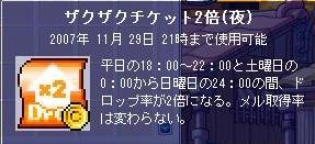 11/29_1