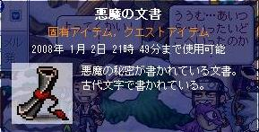12/3_2