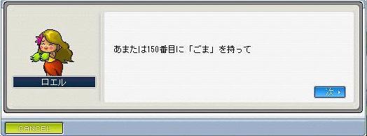 12/17_6