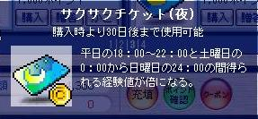 12/26_2