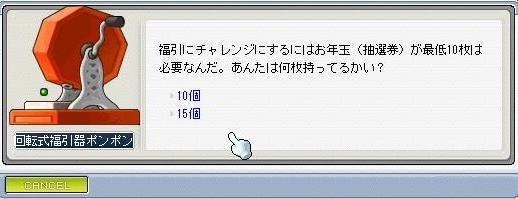 1/4_1