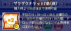 1/20_1