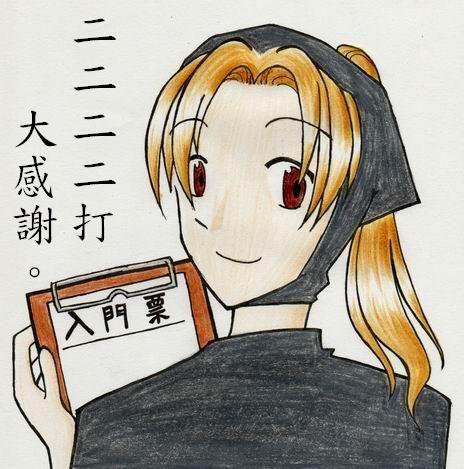 2222打小松田賀圖