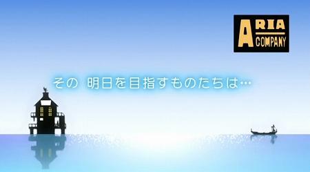 aria4wa1.jpg