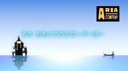 aria5wa1.jpg