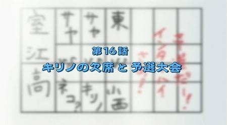 banbure16wa1.jpg