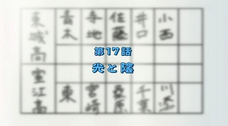 banbure17wa1.jpg