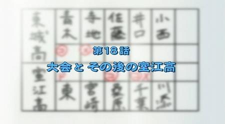 banbure18wa1.jpg