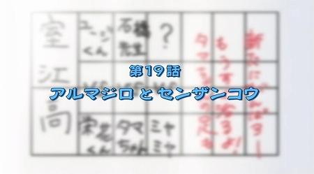 banbure19wa1.jpg