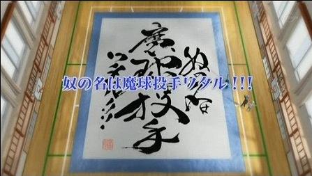 hayate46wa1.jpg