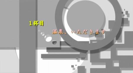 minamikeokawari1wa1.jpg