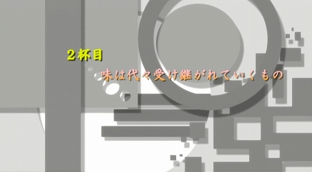 minamikeokawari2wa1.jpg