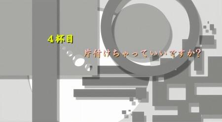 minamikeokawari4wa1.jpg
