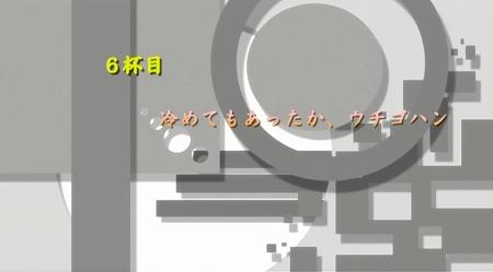minamikeokawari6wa1.jpg