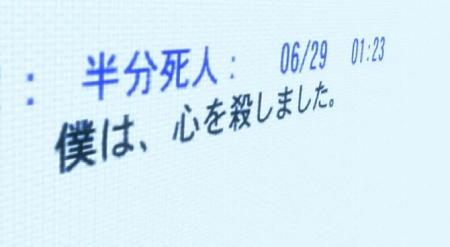 sigohumi6wa2.jpg
