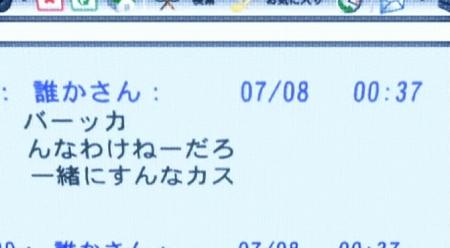 sigohumi6wa7.jpg