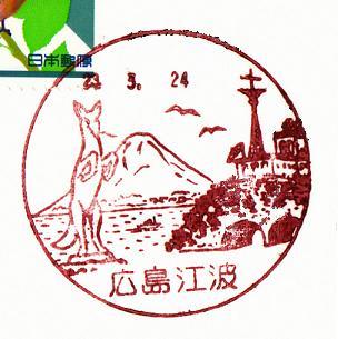 23.3.24江波