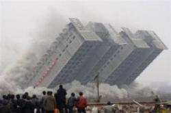 中国のアパート取り壊し