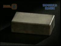 世界最強!ネオジム磁石