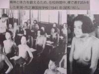 上半身裸で授業