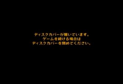 dmf110419-002 - コピー