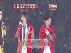 [HD MPEG-TS] [TV] 20071231 Johnnys Count Down 20072008 -2of7[(006794)14-33-08]
