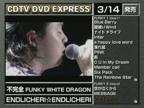 funky white dragon