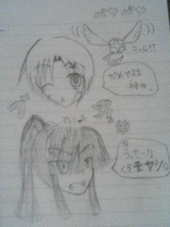 アレン&神田!?
